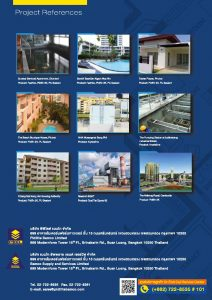 AW Brochure DR. Fixit_C_Page_8