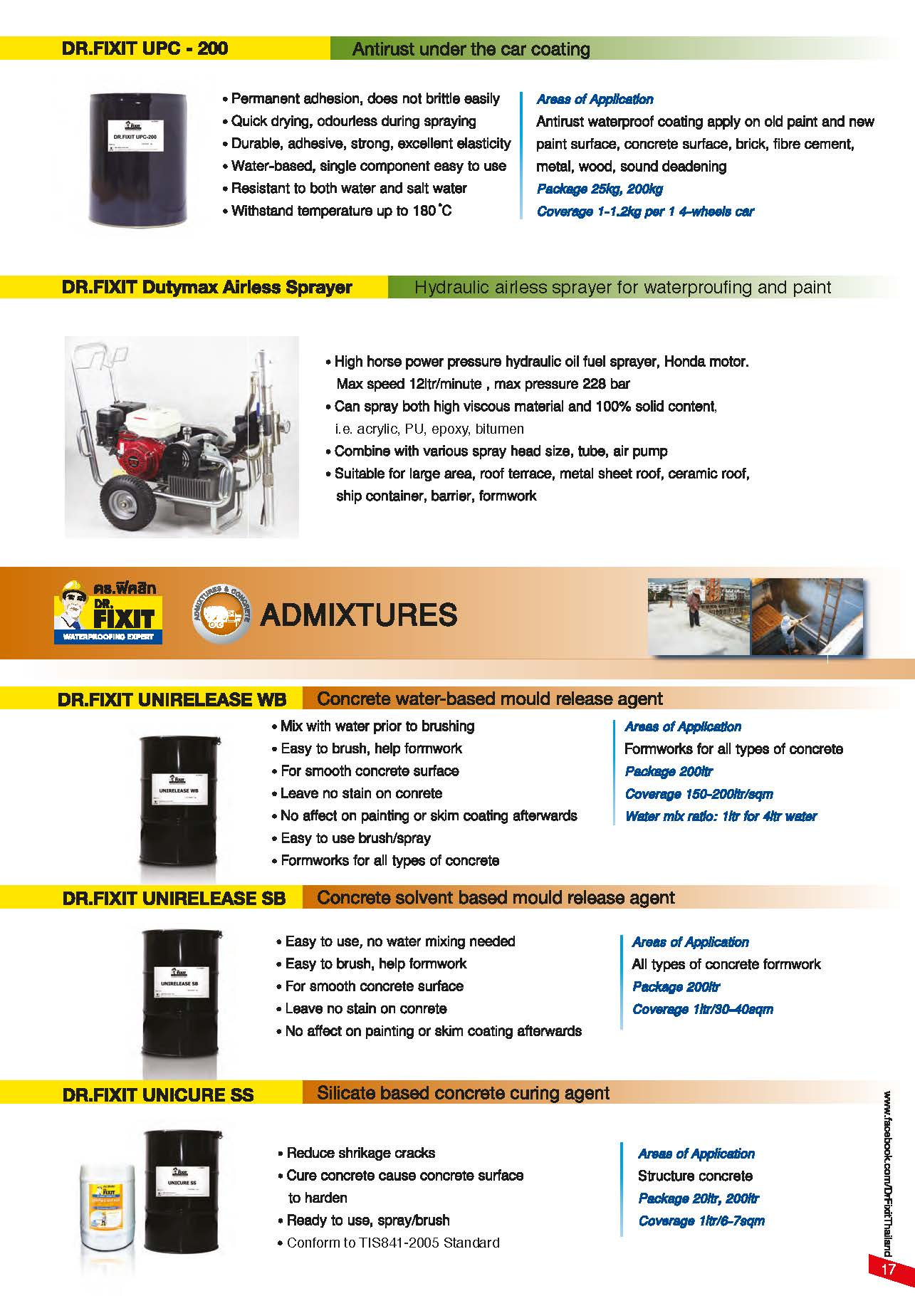 Products Catalog  English