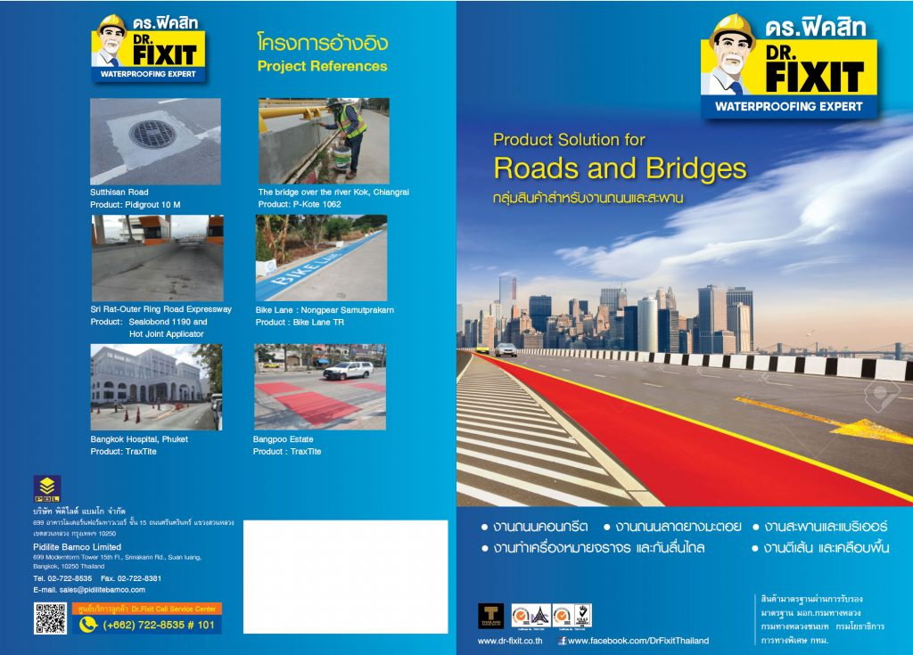 Product Solution for Roads and Bridges 1