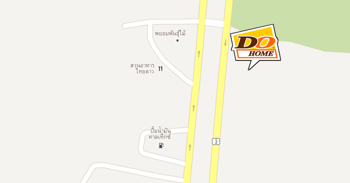 Do-Home-Udon-Thani