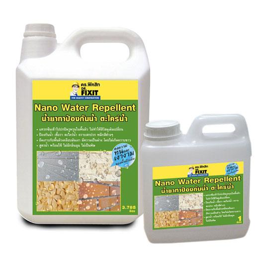 Dr. Fixit Nano Water Repellent