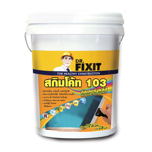 Dr. Fixit Skimkote 103 Color Plus