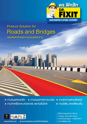 Product-Solution-Roads-and-Bridges