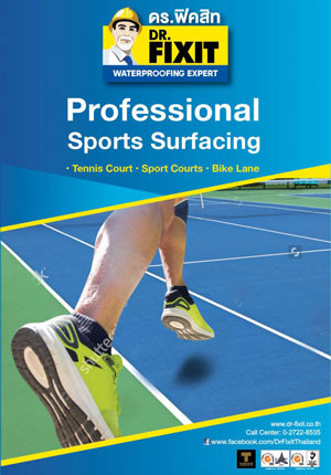 Professional-Sports-Surfacing