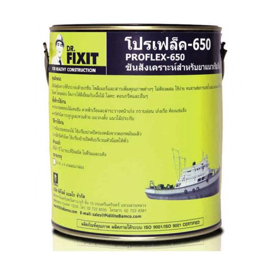 Dr. Fixit Proflex 650