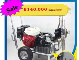 product-special-price
