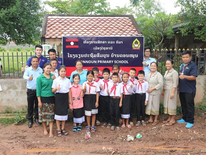 CSRโรงเรียนประถมสมบูรณ์