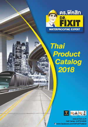 Cover-Product-Catalog